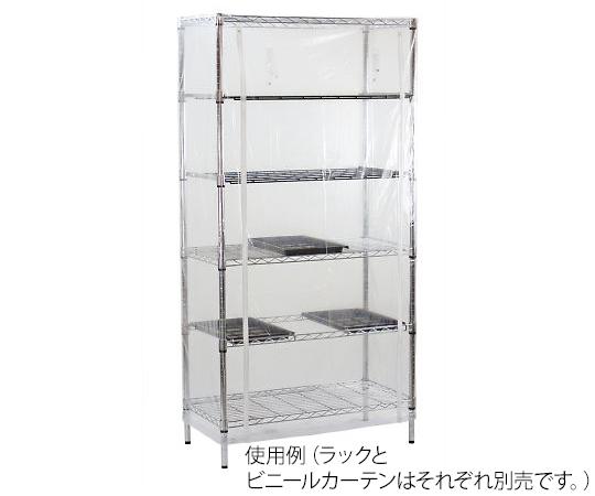 アズワン 器具乾燥ラック用ビニールカーテン 1個 [4-240-11]