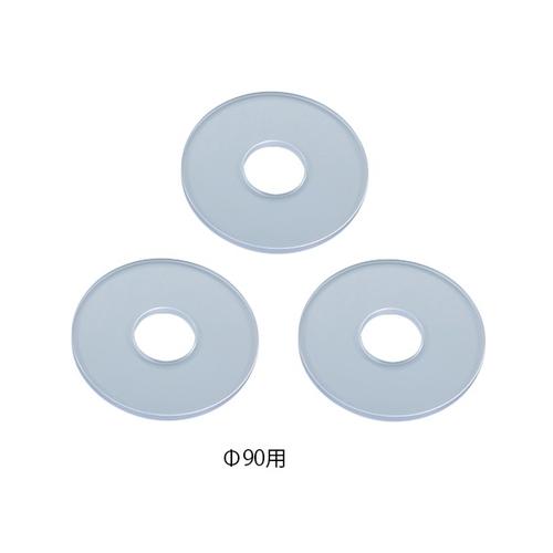 アズワン ディッシュカバーiP-TEC(R) 押さえ板 Φ90用 10枚 1式(10枚入り) [3-7447-56]