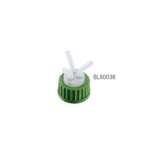 アズワン ねじ口瓶用キャップ(軟質チューブ用・GL45用) 3ポート 1個 [1-7395-02]