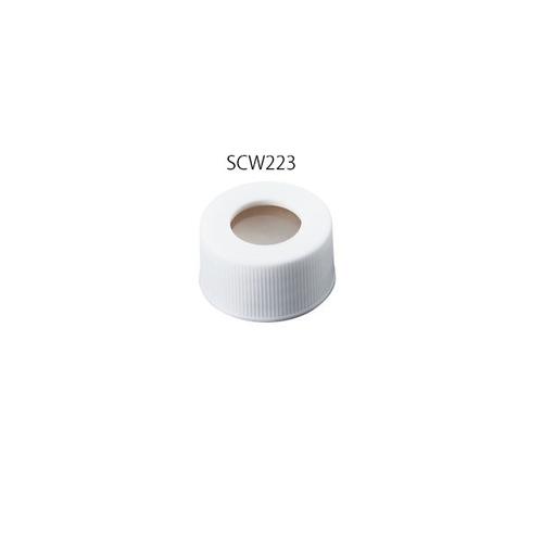 アズワン シリンジバイアル用穴あき白キャップ(3mmセプタム付) 100個入 1袋(100個入り) [4-617-01]