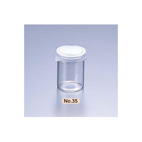 アズワン スナップカップ(サンプル瓶) 25mL 1箱(100本入り) [4-3023-02]