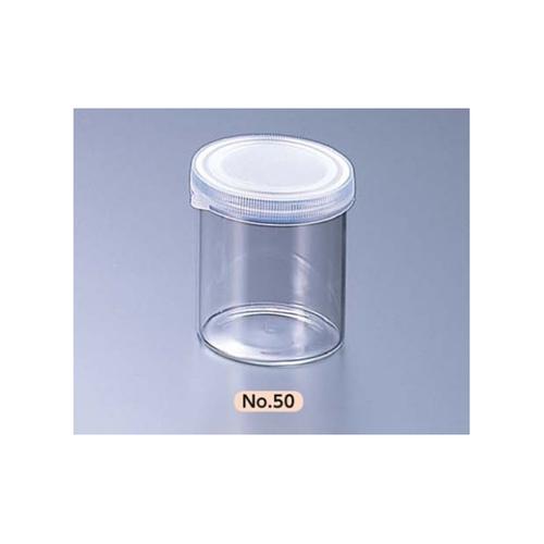 アズワン スナップカップ(サンプル瓶) 60mL 1箱(50本入り) [4-3023-04]