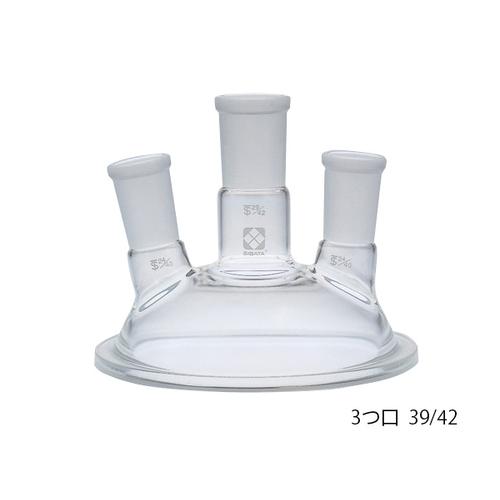 アズワン セパラブルカバー(平面摺合タイプ) 005630-1 TS24/40 3つ口 1個 [1-7806-03]