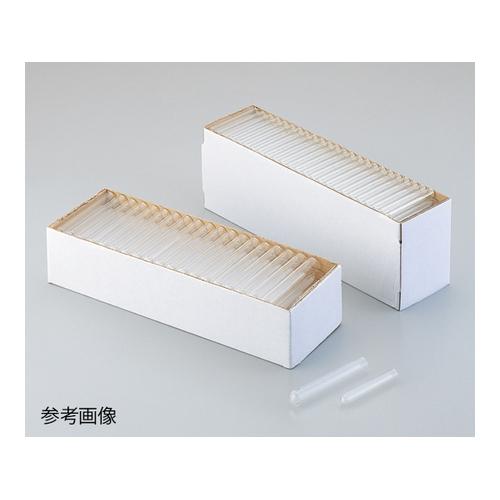 アズワン テストチューブ 8mL 胴径Φ12×全長120mm 1ケース(250本/箱×4箱入) 1ケース(250本×4箱入り) [1-4865-07]
