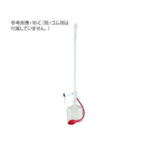 アズワン オートビュレット 透明 10mL [3-8500-01] 1個