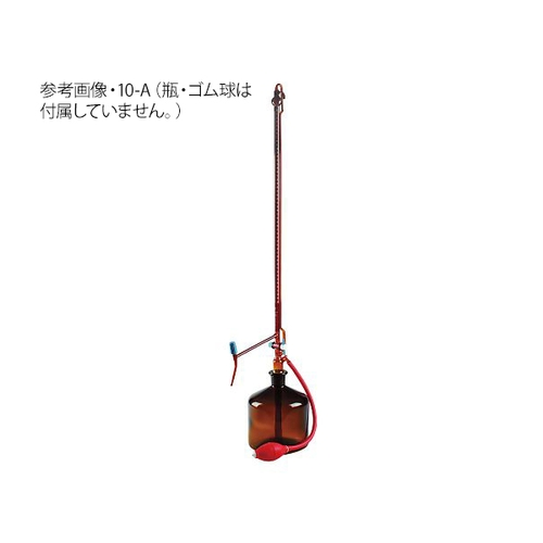 アズワン オートビュレット 10mL 茶 1個 [3-8500-02]