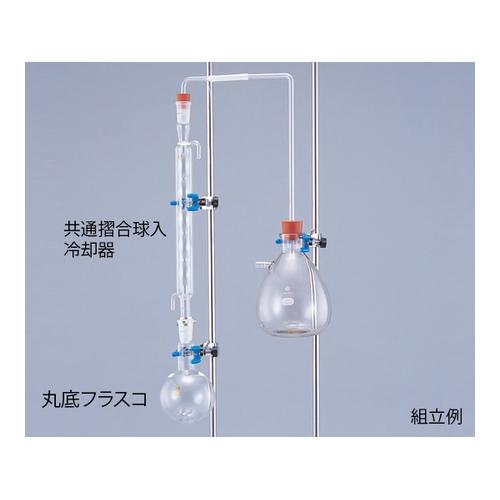アズワン 還流装置用 共通摺合球入冷却器 アーリン氏タイプ 普通摺合19/38 1個 [1-4325-02]
