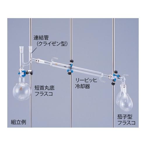 アズワン 常圧蒸留装置用 共通摺合冷却器 リービッヒ冷却器 普通摺合19/38 1個 [1-4321-02]
