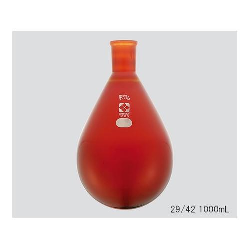 アズワン 共通すり合わせなす形フラスコ(茶褐色)29/42 500mL 1個 [3-5922-07]