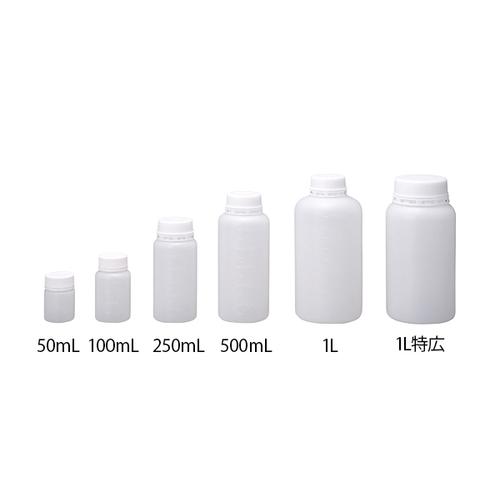 アズワン セキュリティーボトル 丸型 500mL 1箱(100本入り) [1-1548-04]