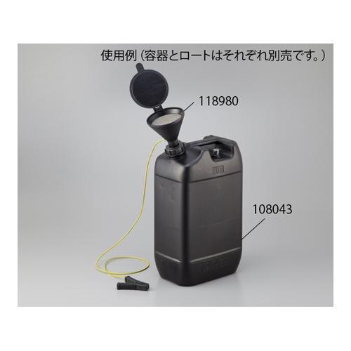 液面計付き廃液回収容器 20L専用ロート(導電タイプ) 1個 アズワン [1-1733-03]