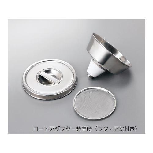アズワン 廃液缶用 ロート 1個 [3-5939-11]
