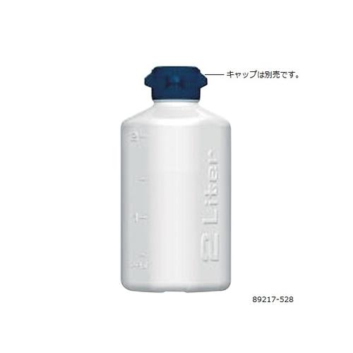 アズワン バキュームボトル PPボトル 2L 1本 [3-6931-04]
