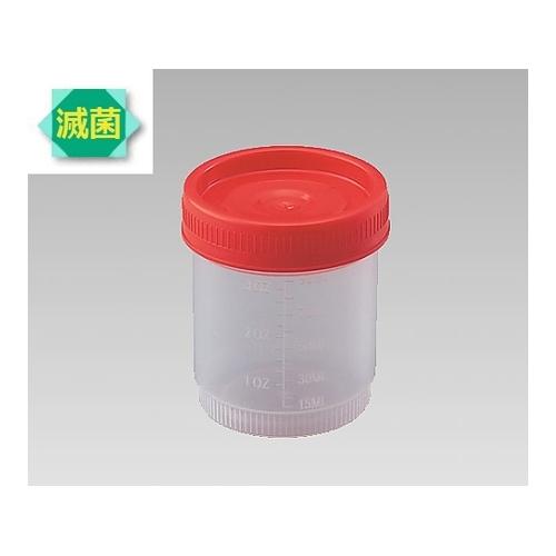 アズワン 食品検体容器 90mL 滅菌済 1箱(200個入り) [2-8088-01]