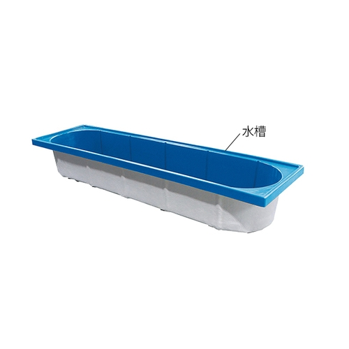 アズワン 楕円型水槽 本体 2200×600×320mm 1個 [3-8456-01] [個人宅配送不可]