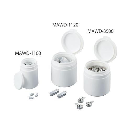 アズワン マイクロアルミ皿 1.12mL 50枚入 1箱(50枚入り) [3-8994-05]