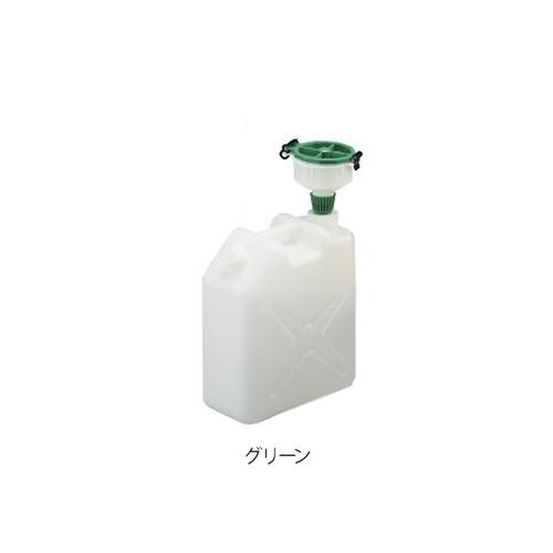 アズワン 廃液回収容器 グリーン 1個 [4-772-03]