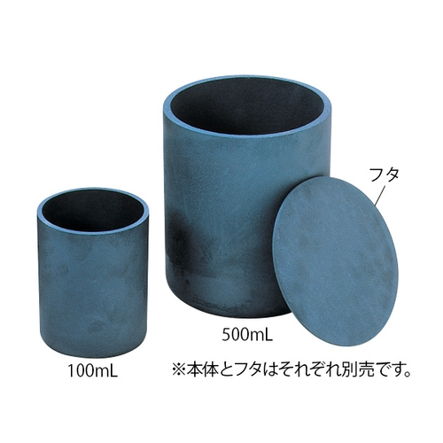 アズワン るつぼ(SiC) 100mL用フタ 1個 [5-5603-11]