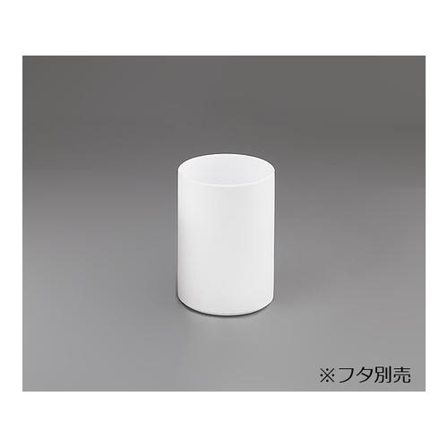 アズワン PTFE円筒容器 本体 2000mL 1個 [2-4907-05]