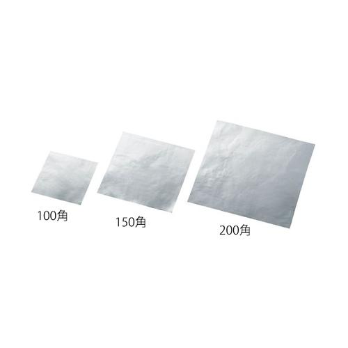 アズワン アルミタフシート(タフタイプ) 200mm角 250枚入 1袋(250枚入り) [3-652-03]