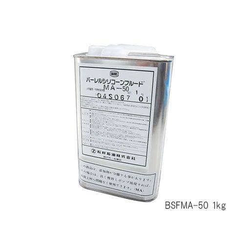 アズワン バーレルシリコーンフルード(R)(MAシリーズ) 1kg 1缶 [1-1308-05]