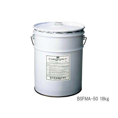 アズワン バーレルシリコーンフルード(R)(MAシリーズ) 18kg 1缶 [1-1308-06]