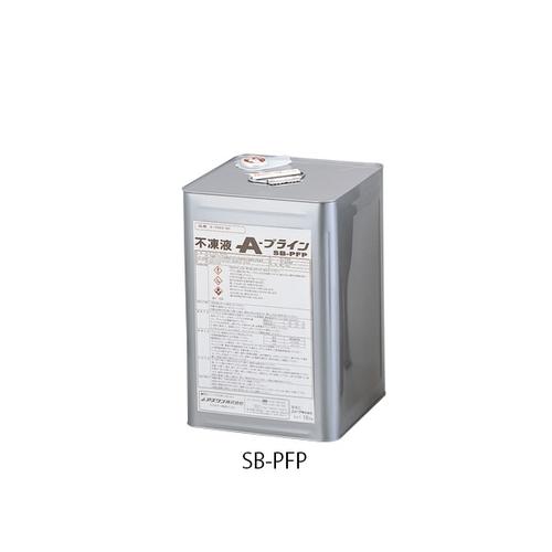 アズワン 不凍液(A-ブライン) 1缶 [2-7993-01]
