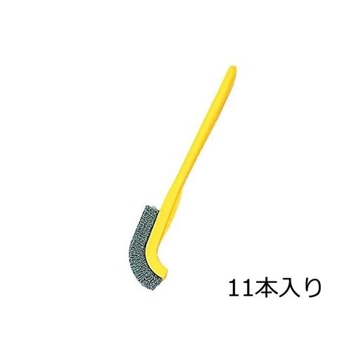 アズワン ラボラン(R)作業用ブラシ 黄 ワイヤー 11本入 1袋(11本入り) [9-830-03]