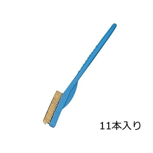 アズワン ラボラン(R)作業用ブラシ 青 真鍮 11本入 1袋(11本入り) [9-830-05]