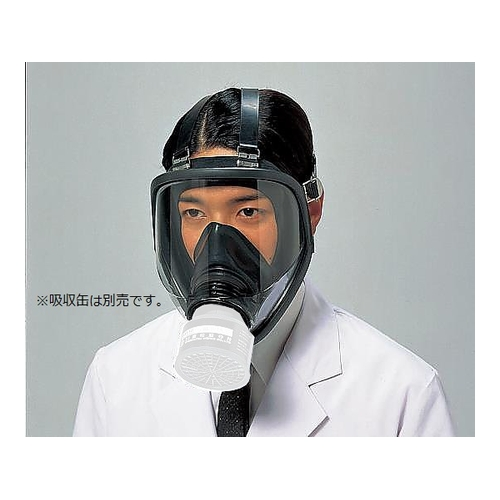 【超ポイントバック祭】 直結式防毒マスク(中濃度用1.0%以下) 取扱停止中 アズワン 1個 [1-8554-11]:セミプロDIY店ファースト-DIY・工具