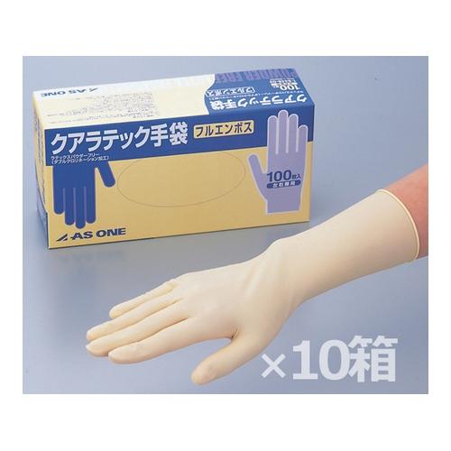 アズワン クアラテック手袋 フルエンボス(パウダーフリー) M 100枚×10 1箱(100枚×10箱入り) [1-8448-12]