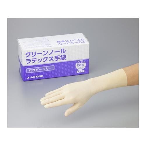 アズワン クリーンノール手袋(ラテックスパウダーフリー) M 500双入 1箱(50双×10箱入り) [6-906-42]