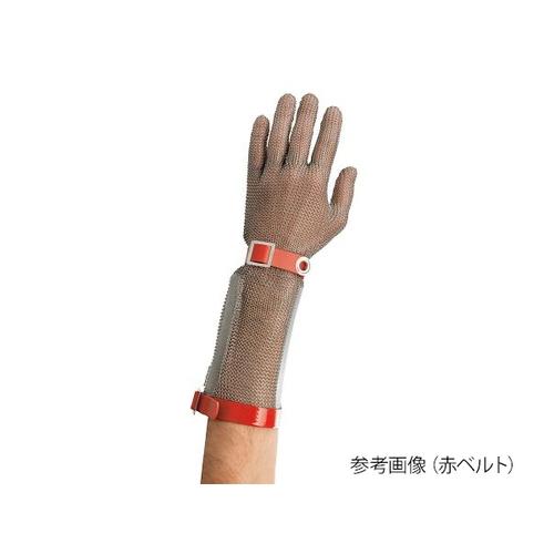 アズワン ステンレスメッシュ手袋(ロングカフ) 青ベルト 1枚 [3-9852-04]