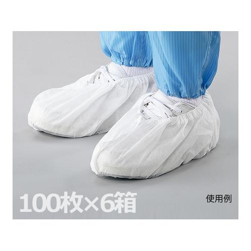 アズワン ディスポ不織布製靴カバー 100枚×6 1ケース(100枚×6箱入り) [1-7045-61]