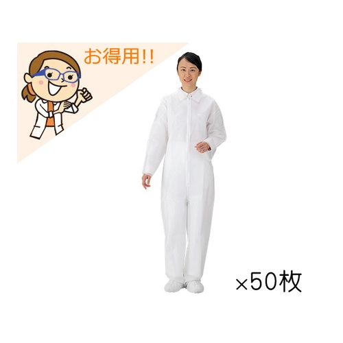 アズワン ディスポ保護衣(つなぎ服) M 50枚入 1箱(50枚入り) [8-4054-11]