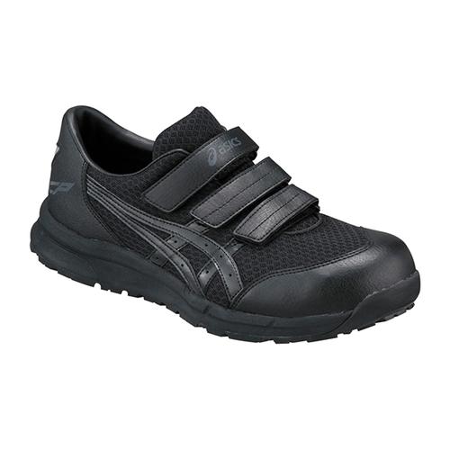 アズワン 作業用靴(面ファスナータイプ) 25.5cm 1足 [2-9888-27]