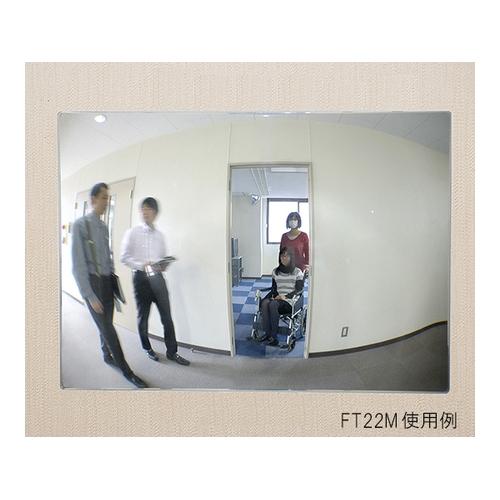 アズワン FFミラー通路 FT22M 1個 [3-5203-02]
