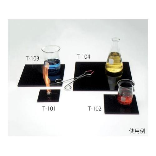 アズワン テーブル耐熱プロテクター 1枚 [3-8993-04]