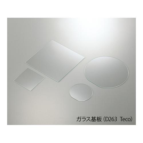 アズワン 硝子基板 D263Teco□100-0.7 1袋(50枚入り) [2-9787-02]