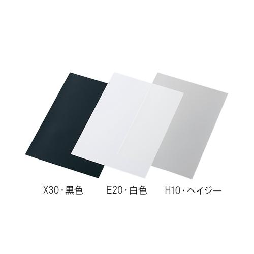 アズワン ルミラー(R)フィルム 1×10m×100μm E23白 1巻 [3-3060-05]