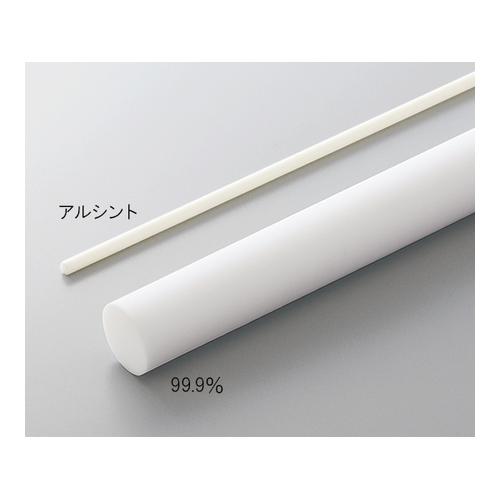アズワン アルミナ丸棒(アルシント) φ6×1000 1本 [3-3189-05]