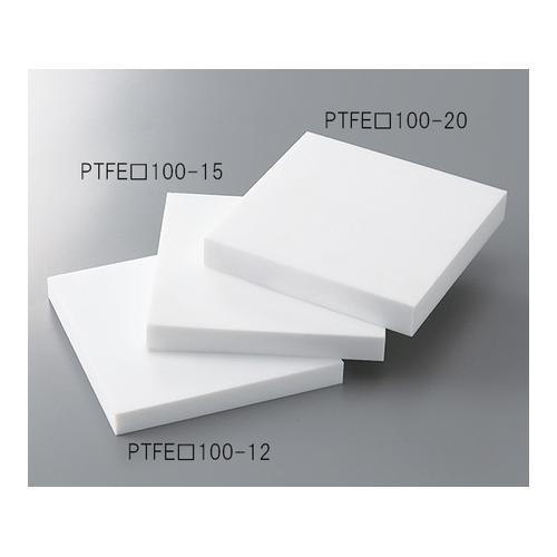 アズワン PTFE板 厚板タイプ 500×500×12mm 1個 [3-4928-01]