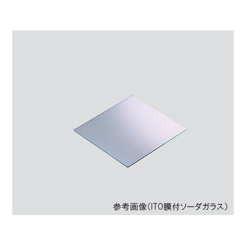 アズワン ダミーガラス基板 ITO膜付ソーダガラス 100×100mm 25枚入 1セット(25枚入り) [3-4998-03]