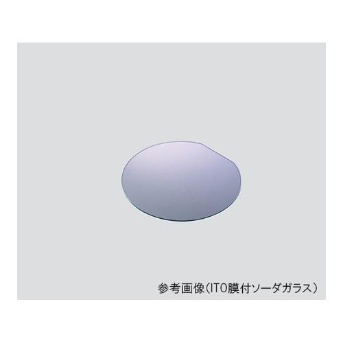 アズワン ダミーガラス基板 ITO膜付ソーダガラス φ50mm 50枚入 1セット(50枚入り) [3-4999-02]