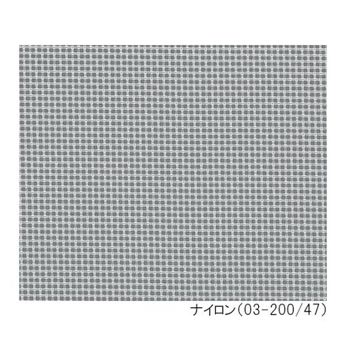 アズワン ナイロンメッシュ(MEDIFAB) 幅1020mm 目開き15μm 1個 [3-5092-02]