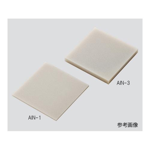 アズワン 窒化アルミ板(10×10×3mm) 1個 [3-5485-04]