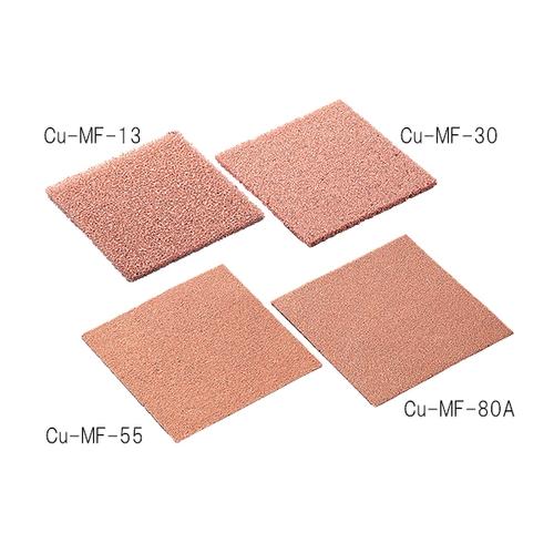 アズワン 金属多孔質体(銅) 50×50mm 厚さ10mm 気孔径0.84mm 1個 [3-5511-10]
