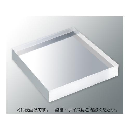 アズワン アクリル板(透明厚板) 300×300mm 板厚50mm 1枚 [3-6597-05]