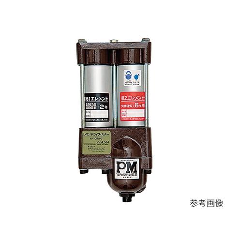 アズワン 圧縮空気用フィルター(レマン・ドライフィルタ) Rc3/4 1個 [3-8392-04]