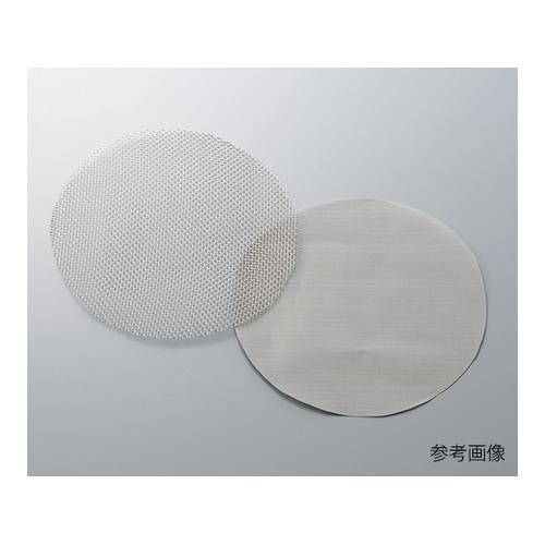 アズワン 丸型ステンレスメッシュ Φ100#300(綾織)-50枚 1袋(50枚入り) [3-8525-13]